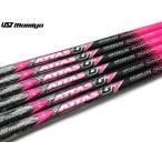 【限定1000本】USTマミヤ ATTAS G7/アッタス G7 ピンク カラーバージョン シャフト
