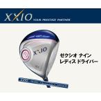 ショッピングゼクシオ レディース ダンロップ 2016x XXIO9 ゼクシオ ナイン MP900L ドライバー 日本正規品