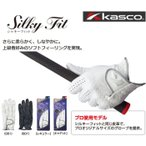 Kasco キャスコ Silky Fit シルキー フィット ゴルフグローブ GF-14251 (左手用) レギュラー ホワイト