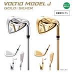 カタナゴルフ VOLTIO/ボルティオ MODEL J GOLD 「数量限定」アイアン 5I-SW 8本セット(SR)