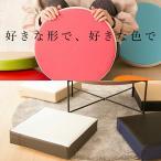 ショッピングクッション クッション 正方形 CO-LEON  40cm 座布団 椅子用 レザー 高さ調整 調節 ウレタン チップウレタン 国産 スクエア 送料無料