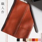 iPad / iPad2 / iPad3 / iPad4ケース メール便 送料無料 日本製 ポケット おしゃれ シンプル 8カラー