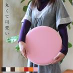 クッション 円形  KOEN-LEON  36cm 座布団 椅子用 レザー 高さ調整 調節 ウレタン チップウレタン 国産 丸型 送料無料