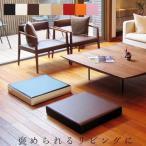クッション 正方形  LEON  58cm 座布団 椅子用 レザー 高さ調整 調節 ウレタン チップウレタン 国産 スクエア 送料無料 大きい