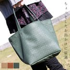 トートバッグ レディース vikke Mサイズ レディース ブランド 日本製 アジアン 大きめ 革 かごバッグ Bag ランチ バッグ