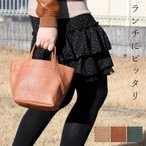ショッピングかごバッグ トートバッグ レディース vikke Sサイズ レディース ブランド 日本製 アジアン 大きめ 革 かごバッグ Bag ランチ バッグ