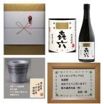 白寿祝 熨斗+美濃焼 (椀・グラス) +メッセージF付 きろく(百年の孤独製造蔵) 720ml 芋焼酎 ギフト セット