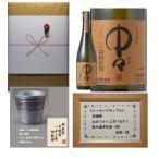 白寿祝 熨斗+美濃焼 (椀・グラス) +メッセージF付き