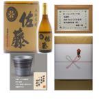 傘寿祝 熨斗+美濃焼 (椀・グラス) +メッセージF付き