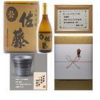 内祝い(一般) 熨斗+美濃焼 (椀・グラス) +メッセージ