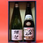 お中元  獺祭(だっさい)純米大吟醸 磨き50 + 八海山 本醸造 720ml 日本酒 飲み比べ 2本セット 熨斗+ギフト箱+ラッピング