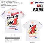 【GAS Honda】 2014MotoGPチャンピオン、マルク・マルケスのタイトル記念Tシャツ  EN-83460 【XS-3Lサイズ】 MARC MARQUEZ WORLD CHAMPION T  【  0SS-EN834