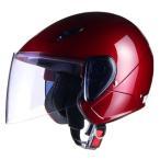 LEAD リード工業 SERIO RE-35 セミジェットヘルメット 0SS-GCRE35R(キャンディーレッド)