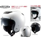 送料550円 ZEUS NAZ-201 ジェットタイプヘルメット  南海部品/ナンカイ/NANKAI