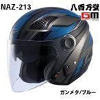 ★送料無料★(ナンカイ)  NAZ-213 LAYER  ZEUS HELMET ゼウス レイヤージェットヘルメット (南海部品) ガンメタ/ブルー (0ssnpnaz213bsize)