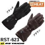【RS TAICHI】RST623 eヒート レザーグローブ (本体のみ) ゴートスキン 山羊革 e-HEAT イーヒート 電熱  RSタイチ アールエスタイチ 【防寒】