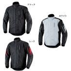 【ホンダ純正】 透湿防水仕様 オールウェザーウインターライディングジャケット 全3色 ビックサイズ(3L〜4L 秋冬用【0SYESW3MC3L4L】【HONDA】