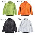 ★送料540円★ストレッチ素材の透湿レインスーツ