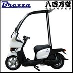 新車 Brezza(ブレッサ) YAMAHA ヤマハギアにルーフキットを取り付けた完成車です