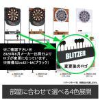 BLITZER ブリッツアー BSD21-ML ダーツスタンド  マルチ