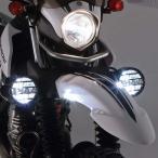 ★送料無料★【PIAA ピア】 LEDフォグライトキット【Q3P-PIA-021-902】 セロー XT250 SEROW【Q3PPIA021902】