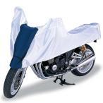 【ヤマハ純正】 バイクカバー インナーカバー カウルミラー 【Q5KYSK001T29】【YAMAHA】