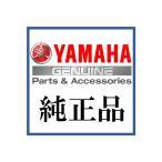3599180000000  送料無料  ヤマハ     DRAK 用 サイドカバー 左右セット ホワイト 白   SHARK ヘルメットオプ