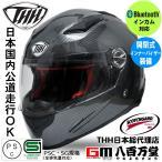 【ポイント7倍】★送料無料★ (THH)  インナーサンバイザー採用 フルフェイスヘルメット TS-81 カーボンプリント 日本国内公道走行可能のSG規格