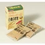 日清ファルマ 小麦ふすま1箱(150g×2袋)