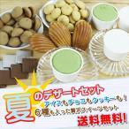低糖工房 夏のデザートセット 送料無料 糖質制限食品(糖質制限 ローカーボ 低糖質スイーツ)