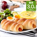 低糖質ウインナーロールパン4個入り 低糖質パン ウィンナーパン【ローカーボ】
