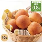 低糖質大豆パン 10個(1袋10個入り) 低糖質パン(糖質制限 ローカーボ 冷凍パン)