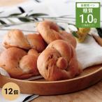 パン 低糖質 大豆 くるみパン 12個 糖質制限 ダイエット ダイズ だいず 大豆粉 おから 置き換え 食物繊維 食品 タンパク質 オーツ胚芽 クルミ 胡桃
