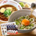 低糖質麺 お買い得セット  糖質制限麺
