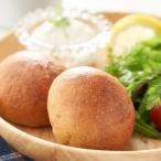 パン 糖質制限 糖質オフ ふんわり ブランパン 10個 小麦ふすま フスマ粉 ダイエット ロカボ 糖類 カット 食品 食事制限 置き換え 減量 ロールパン