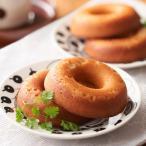 ドーナツ 低糖質 焼ドーナツ 10個 スイーツ お菓子 おやつ 洋菓子 食品 ダイエット 糖類カット ロカボ 置き換え 食物繊維