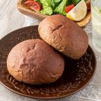 パン 糖質制限 糖質オフ ふんわりブランパン チョコ 30個 小麦ふすま フスマ粉 ダイエット ロカボ 食事制限 置き換え 減量 ロールパン チョコレート 冷凍