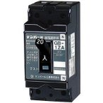 テンパール工業 GB-1ZA 20A 30MA  小型漏電遮断器  OC付 テンパール工業 『GB1ZA20』『1ZA2030』