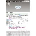非常灯 TOSHIBA(東芝ライテック) IEM-13221N (パナソニック LB91630 の相当品)(三菱 LDB21001の相当品)