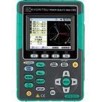<ポイント2倍> 共立電気計器 KEW6315 『6315』 電力計 電源品質アナライザ