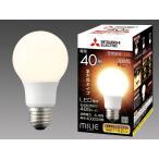 三菱 LDA4L-G/40/S-A LEDランプ 電球色 全方向タイプ 一般電球40形 口金E26 『LDA4LG40SA』