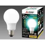 三菱電機 LDA6N-G/60/S-A LEDランプ 昼白色 全方向 一般電球60形 口金E26 『LDA6NG60SA』
