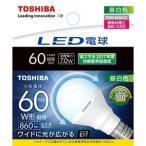 <1万円以上送料無料> 東芝 LDA7N-G-E17/S/60W 『LDA7NGE17S60W』  一般形 昼白色
