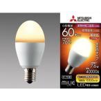 三菱 LDA8L-G-E17/60/S LEDランプ 電球色 断熱材施工器具対応 全方向タイプ 小型電球60形 口金E17 『LDA8LGE1760S』