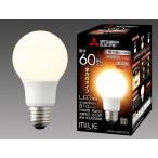 三菱 LDA8L-G/60/D/S-A LEDランプ 電球色 一般電球タイプ 60形 調光器対応タイプ 口金E26 『LDA8LG60DSA』