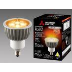 三菱 LDR7L-M-E11/D/S-27 LEDミラー付ハロゲンランプ形 7.0W 電球色 調光器対応タイプ 中角 口金E11 『LDR7LME11DS27』