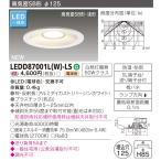 東芝 LEDD87001L(W)-LS 『LEDD87001LWLS』 LEDダウンライト 60Wクラス 電球色