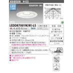 東芝 LEDD87001N(W)-LS 『LEDD87001NWLS』LEDダウンライト