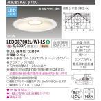 東芝 LEDD87002L(W)-LS 『LEDD87002LWLS』LEDダウンライト 60Wクラス 電球色