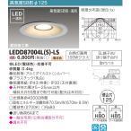 東芝 LEDD87004L(S)-LS 『LEDD87004LSLS』 LEDダウンライト 100Wクラス 電球色